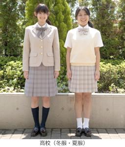 小野学園女子高等学校制服画像
